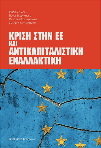 ee_cover